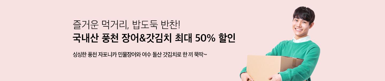 Pc%eb%a9%94%ec%9d%b8%eb%b0%b0%eb%84%88 7%ec%9b%94 2%ec%a7%b8%ec%a3%bc v01 a%ed%85%8c%ec%9d%b4%eb%b8%94
