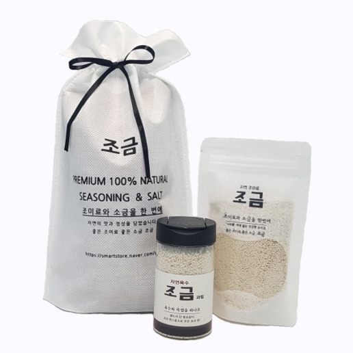 Powder substance set 500x500