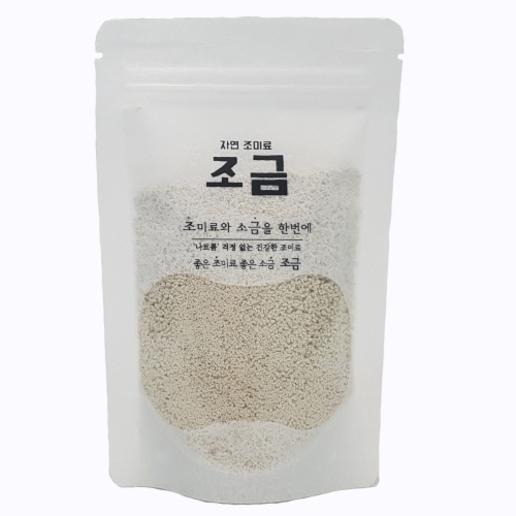 Powder pouch 100g 500x500
