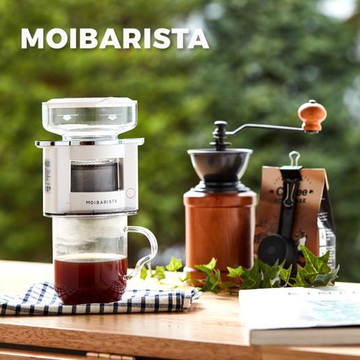 Moibarista 600 3