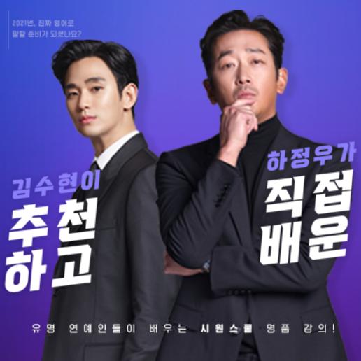 Siwon video