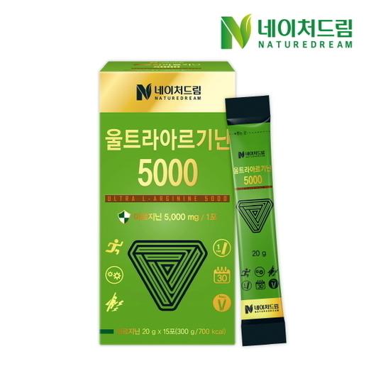 550 main1