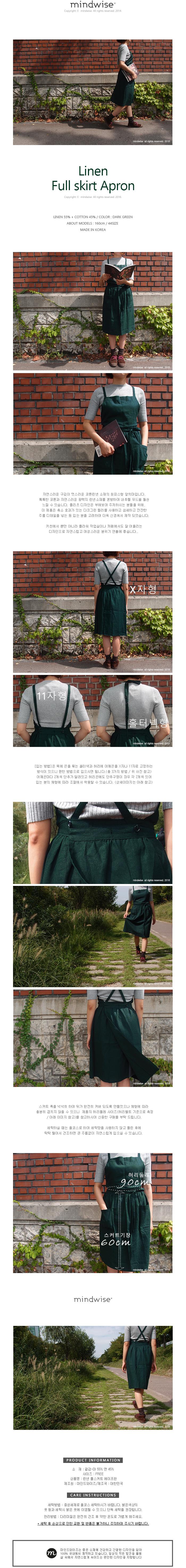 Linen apron darkgreen2